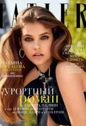 Barbara Palvin in Tatler Magazine (Russia August 2018)Barbara Palvin in Tatler Magazine (Russia August 2018)