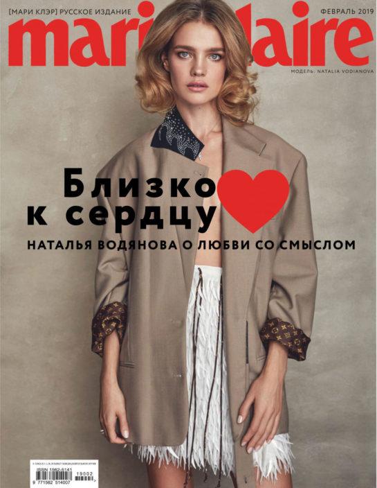 Natalia Vodianova in Marie Claire Magazine (Russia February 2019)