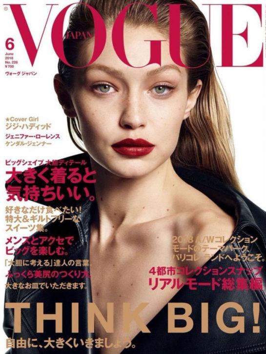 Gigi Hadid in Vogue Magazine (Japan June 2018)