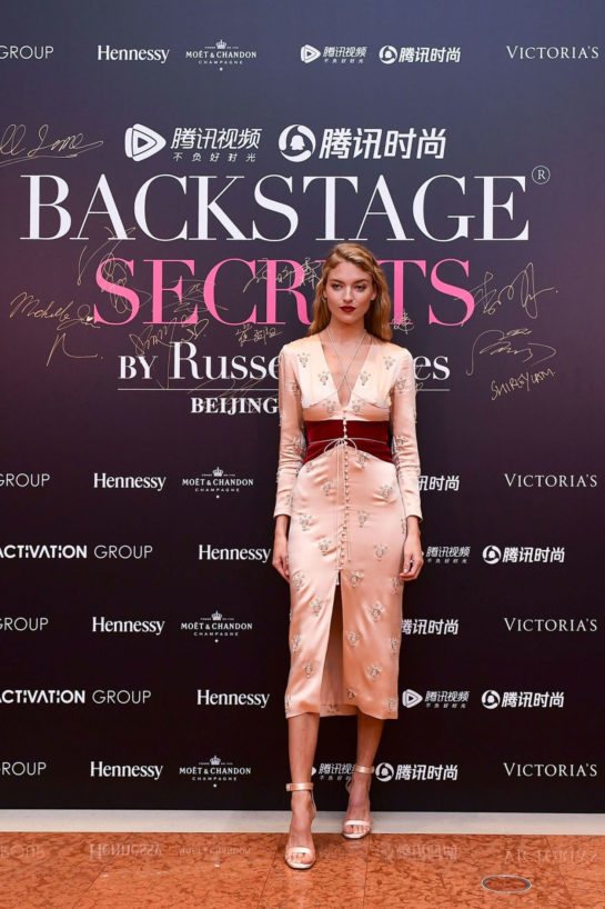 Martha Hunt at Backstage Secrets By Russell James Beijing Exhibit Opening