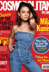 Mila Kunis in Cosmopolitan Magazine (Sri Lanka September 2018)