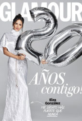 Eiza Gonzalez for Glamour Mexico Magazine (October 2018)