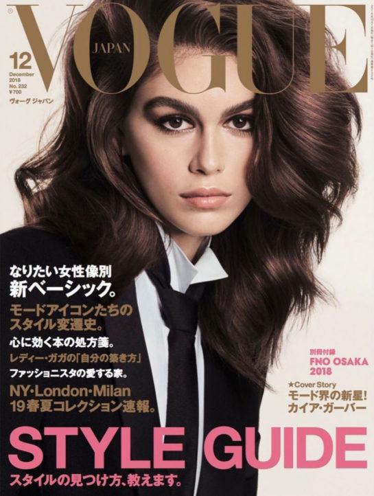 Kaia Gerber for Vogue Magazine (Japan December 2018)