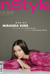 Miranda Kerr in InStyle Magazine (China December 2018)
