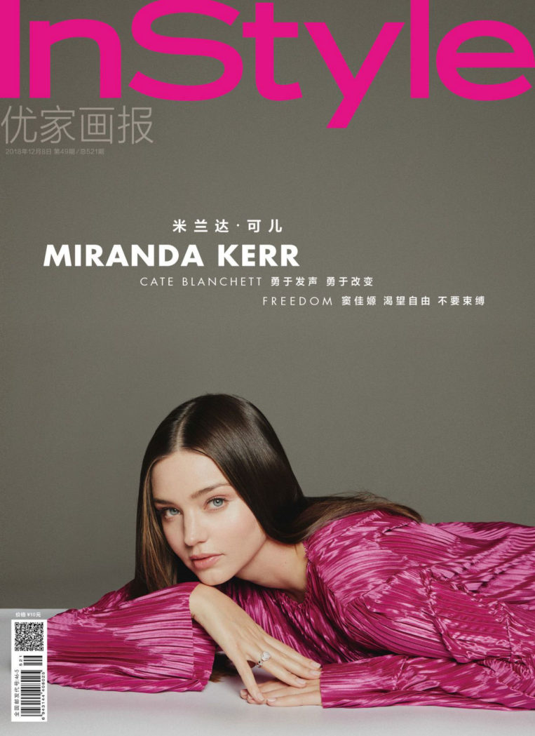 Miranda Kerr in InStyle Magazine (China December 2018)
