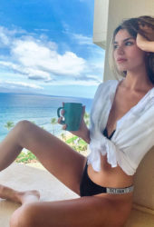 Madison Reed Instagram Pictures, June 2019