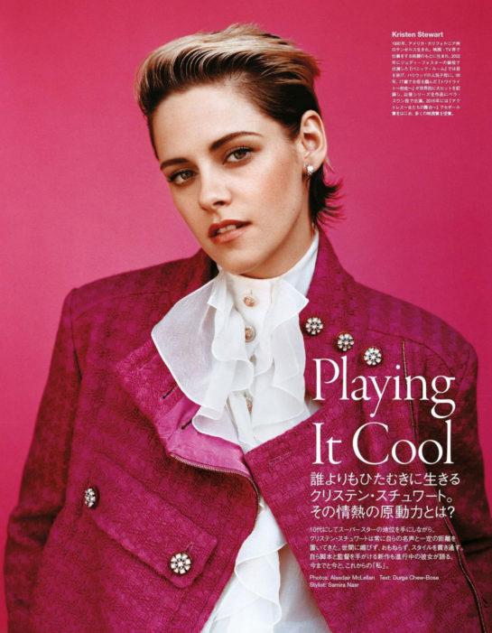 Kristen Stewart for Vogue Japan November 2019
