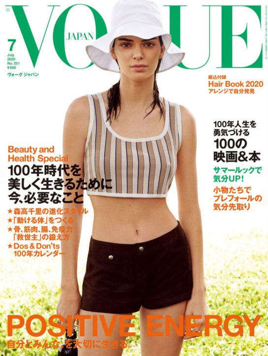 Kendall Jenner on the Cover of Vogue Magazine, Japan July 2020