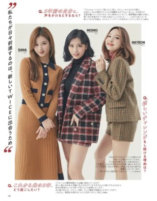 TWICE in MORE Magazine, Japan February 2021